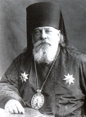 Metropolitan Seraphim (Chichagov)