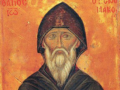 Тайна преподобного Иоанна Лествичника