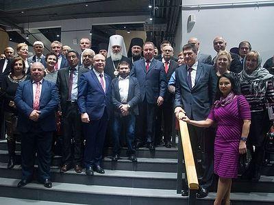 В Калуге открылась XXIV Международная конференция Фонда единства православных народов