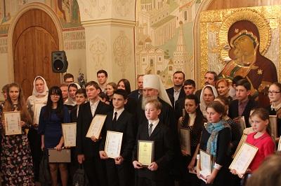 http://www.pravoslavie.ru/sas/image/102865/286537.b.jpg