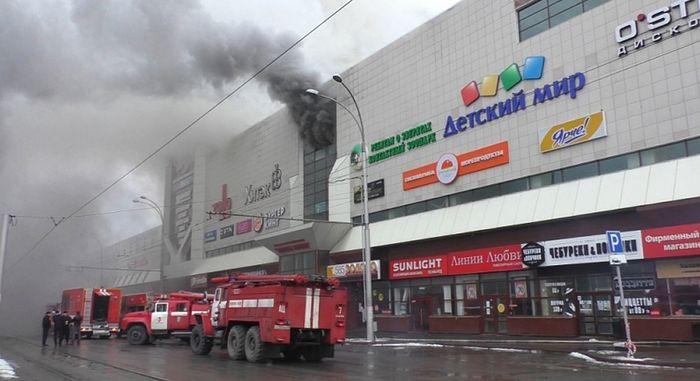 Фото: 42.mchs.gov.ru