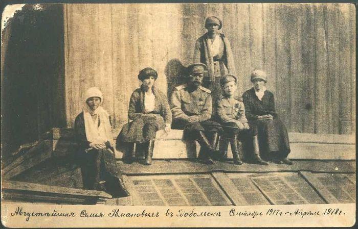 Император Николай Александрович с детьми в Тобольске