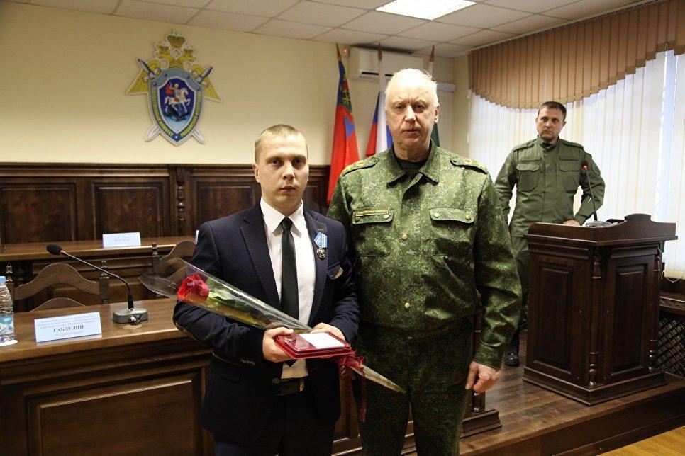 Александр Бастрыкин наградил кемеровчан, спасавших людей во время пожара