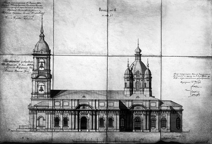 Церковь апостола Матфия. Чертеж арх. В. И. Карпова. 1889 г.