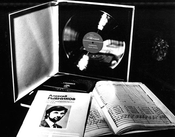 Золотой диск фирмы «Мелодия» за выдающийся вклад в музыкальную культуру (продано 2 миллиона дисков). (Фото: Театр Алексея Рыбникова).