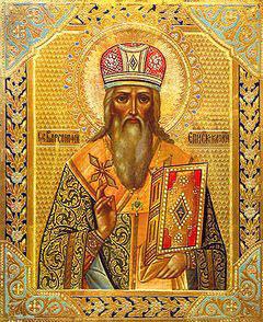 Святитель Варсонофий Казанский