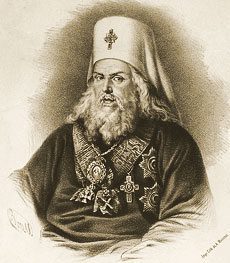 Митрополит Платон (Левшин)