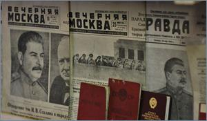 На фото: из коллекции «Комнаты боевой славы».