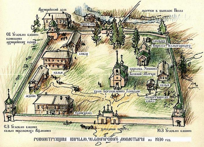 Графическая реконструкция Кирилло-Челмогорского монастыря перед его закрытием в начале 1930-х годов. Автор – Н. Варшавская