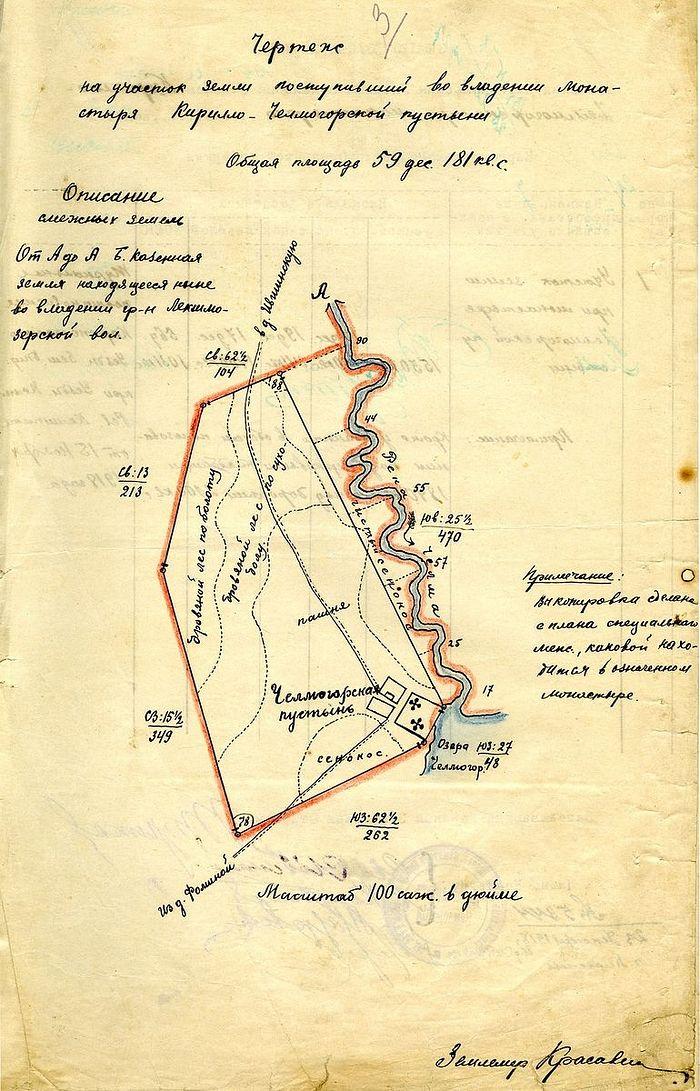 Карта владений Кирилло-Челмогоского монастыря. 1919 г.