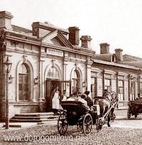 У Брянского вокзала. Начало ХХ в.