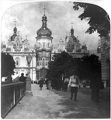 Киев. Лавра. Начало XX века.