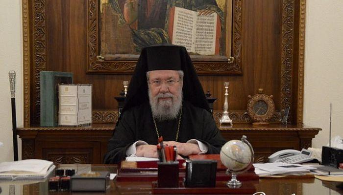 Предстоятель Кипрской Церкви опроверг сообщения о поддержке ПЦУ
