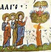 Христос и Закхей. Миниатюра Киевской Псалтири XII в.