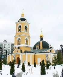 Храм во имя Гребневской иконы Божией Матери в г. Одинцово.