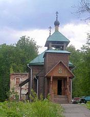 Деревня Милюково. Подворье Новоспасского Московского мужского монастыря.