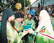 Перенесение мощей прп. Саввы Сторожевского в Саввино-Сторожевский монастырь Святейшим Патриархом Алексием II.