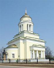 Ершово. Церковь Живоначальной Троицы.