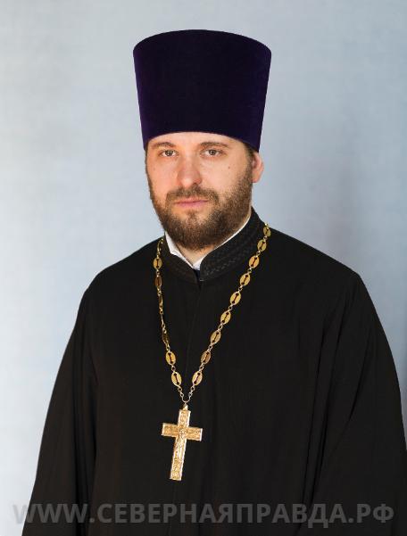 Иерей Михаил (Мостовой)