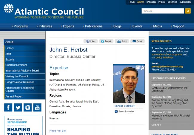 Screenshot, Atlantic Council website