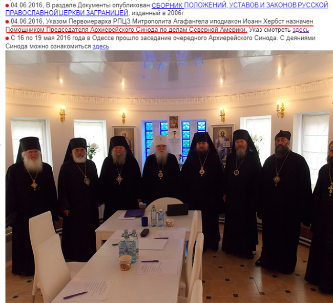 Post from the ROCOR (A) website showing the synodal resolution appointing subdeacon John Herbst as Assistant to the Chairman of the Synod of Bishops for affairs of North America
