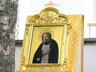 http://www.pravoslavie.ru/sas/image/103658/365862.x.jpg