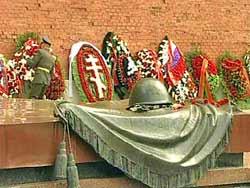 День Победы, 9 мая 1995 год
