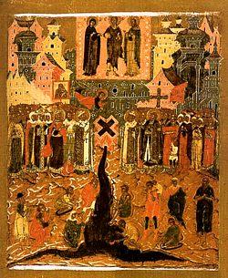 Загрузить увеличенное изображение. 381x500px. Размер файла 59,94kb             Происхождение честных древ Животворящего Креста Господня. Начало XVII века.