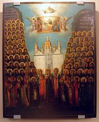 Загрузить увеличенное изображение. 365x450px. Размер файла 62,44kb Собор Киево-Печерских святых