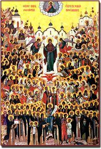 Загрузить увеличенное изображение. 389x576px.  Размер файла 436,53kb  Икона Собора всех святых в земле Российской просиявших