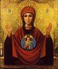 Церковь иконы Божией Матери «Знамение» в Царском Селе