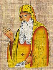 Икона преподобного Антония на папирусе