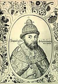 Федор Иоаннович, миниатюра 17 века