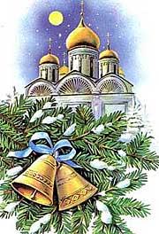 Старинные русские новогодние и рождественские открытки