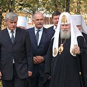 Встреча Патриарха. Фото Православие.Ru