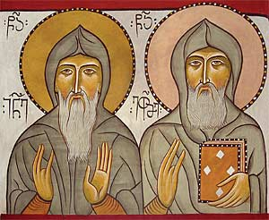 St. Ekvtime with his father, St. Ioane, on the left.