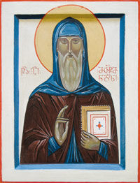 St. Giorgi of the Holy Mountain