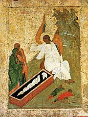 Мироносицы у Гроба Господня. Икона. 1497 г. Русский музей, Санкт-Петербург.