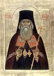 О святителе Игнатие Брянчанинове