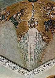 Крещение. Вторая половина XI века. Церковь Успения Богоматери, Дафни. Мозаика в тромпе.