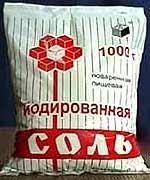 http://www.pravoslavie.ru/sas/image/iod-sol.jpg
