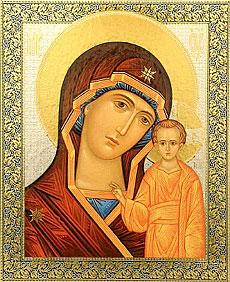Казанская икона. Современный список.