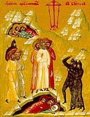 Одно из клейм иконы Новомучеников и Исповедников Российских