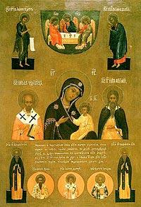 Колоцкая икона Пресвятой Богородицы.