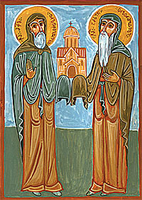 Sts. Mikael and Arsen the Georgians.
