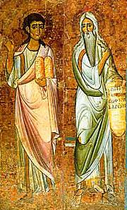 moses-aron Всемирното Православие - Православен Календар
