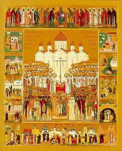Обращение к подвигу новомучеников – основа для объединения народа