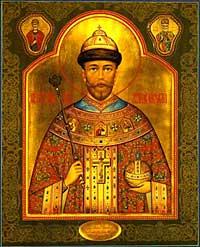 Св. Царь мученик Николай II