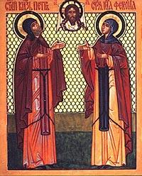 Sfinţii Petru si Fevronia
