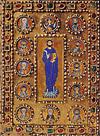 Толкование Евангелия на каждый день года.<br>Неделя 5-я Великого поста Преподобной Марии Египетской